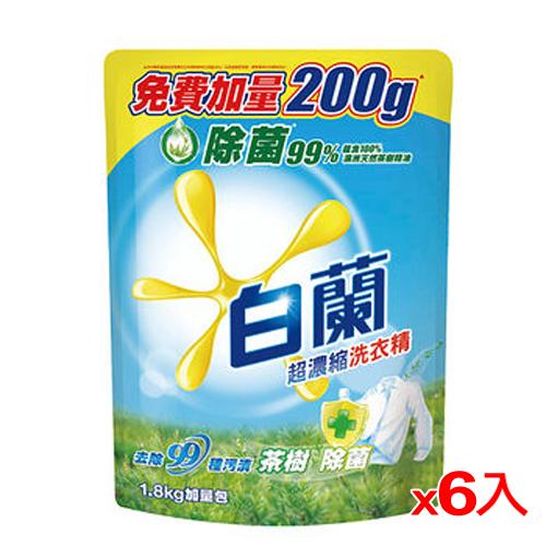 白蘭茶樹洗衣精加量補充包1.8kg*6包(箱)