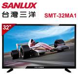 SANLUX台灣三洋 32型LED背光液晶顯示器SMT-32MA1《視訊盒需另購》