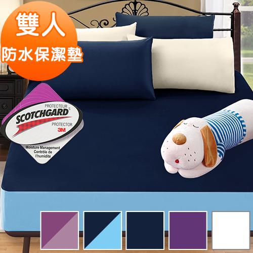 J-bedtime【時尚系列】防水透氣網眼布雙人床包式保潔墊(使用3M吸濕排汗藥劑)-多款任選