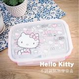 Hello Kitty不鏽鋼隔熱餐盒-大臉KS-8155