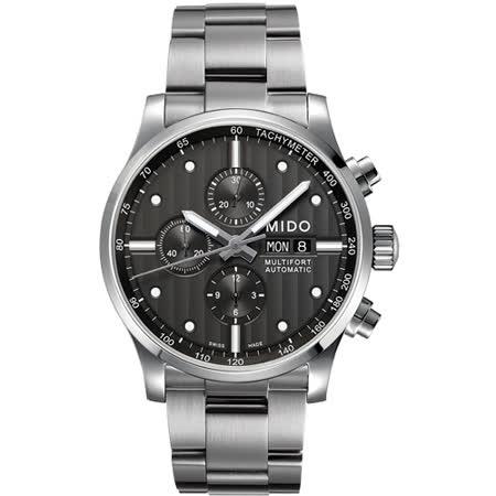 MIDO Multifort系列三眼計時碼鋼帶錶-黑/44mm M0056141106100