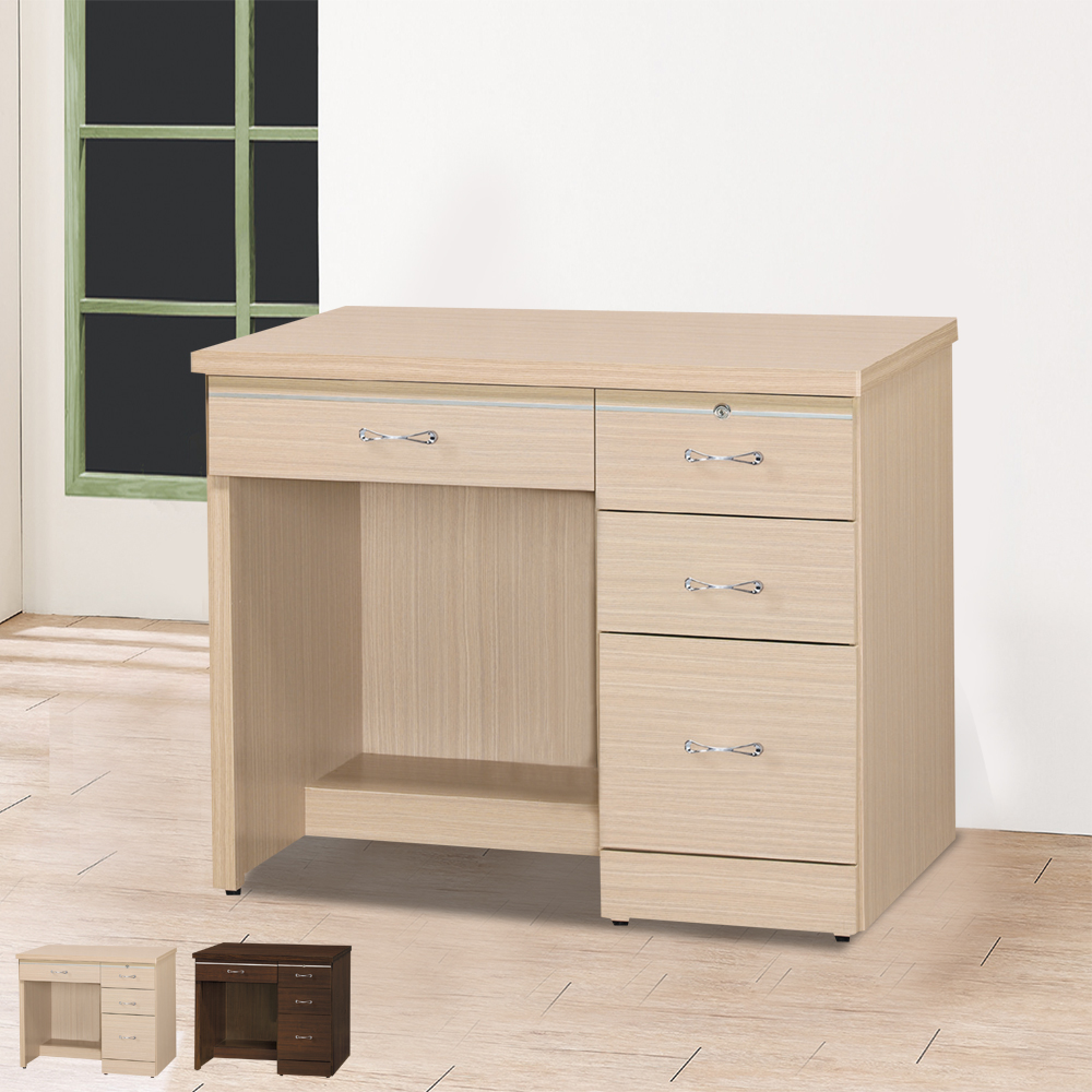HAPPYHOME 森永3.2尺書桌UZ6-300-9可選色