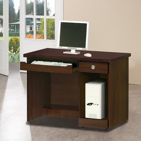 【時尚屋】無敵3.5尺電腦桌5U6-215-223二色可選(電腦桌 書房)
