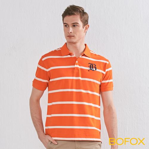 BOFOX 字母刺繡條紋POLO衫-橘白