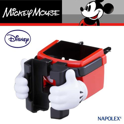 NAPOLEXx迪士尼 米奇冷氣孔手機杯架WD269 (汽車︱收納置物︱固定架)