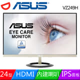 ASUS 華碩 VZ249H 24型IPS低藍光不閃屏液晶螢幕