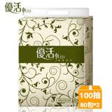 優活抽取式柔拭家用紙100抽x80包/箱x2