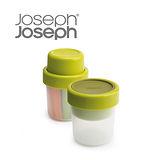 《Joseph Joseph英國創意餐廚》翻轉蔬果點心盒(綠)-81025