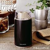recolte日本麗克特 Coffee Mill 磨豆機 咖啡棕
