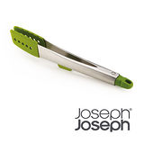 《Joseph Joseph英國創意餐廚》不沾桌不鏽鋼餐夾-10120