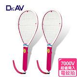 【Dr.AV】電池式智能吸捕電蚊蠅拍超值(FG-200)-2入組