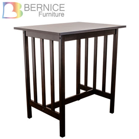 Bernice  維特吧台桌