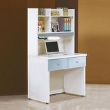 HAPPYHOME愛凱2.7尺書桌5U6-225-02二色可選