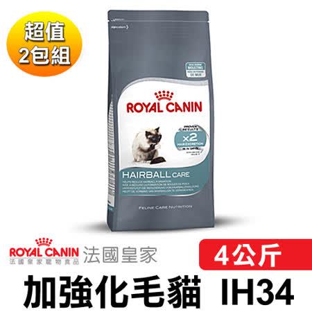 Royal法國皇家 加強化毛貓4kgx2包