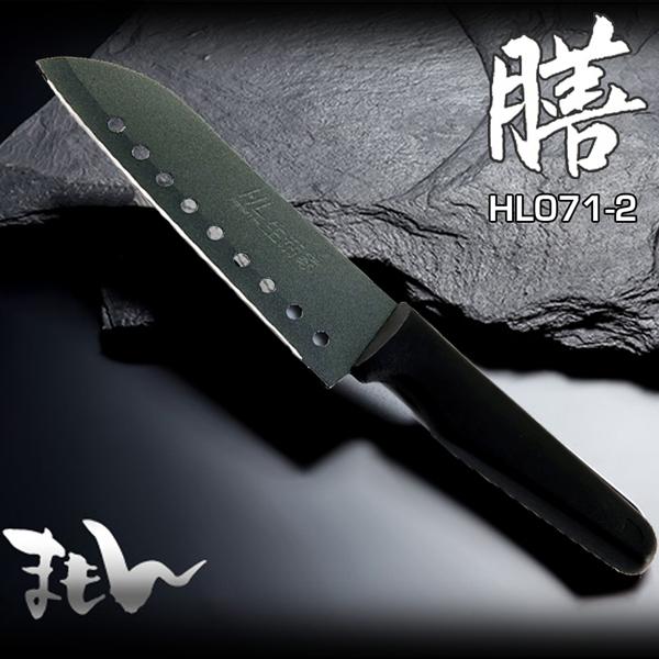【HL 生活家】不沾黏九孔犀利廚刀(HL-071-2)