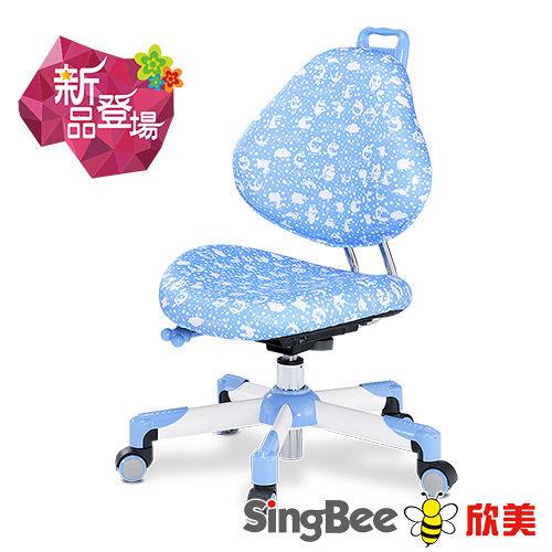 培養好坐姿 兒童健康137巧學椅