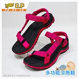 【G.P 時尚休閒涼鞋】G6931W-15 黑桃色 (SIZE:36-39 共三色)