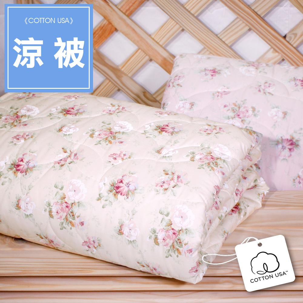 【鴻宇HongYew】100%美國棉 台灣製 夏日涼被-春漾庭園(米黃) 1516