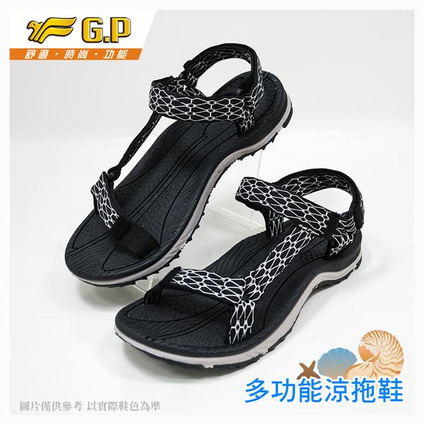 【G.P 時尚休閒涼鞋】G6931W-17 黑灰色 (SIZE:36-39 共三色)
