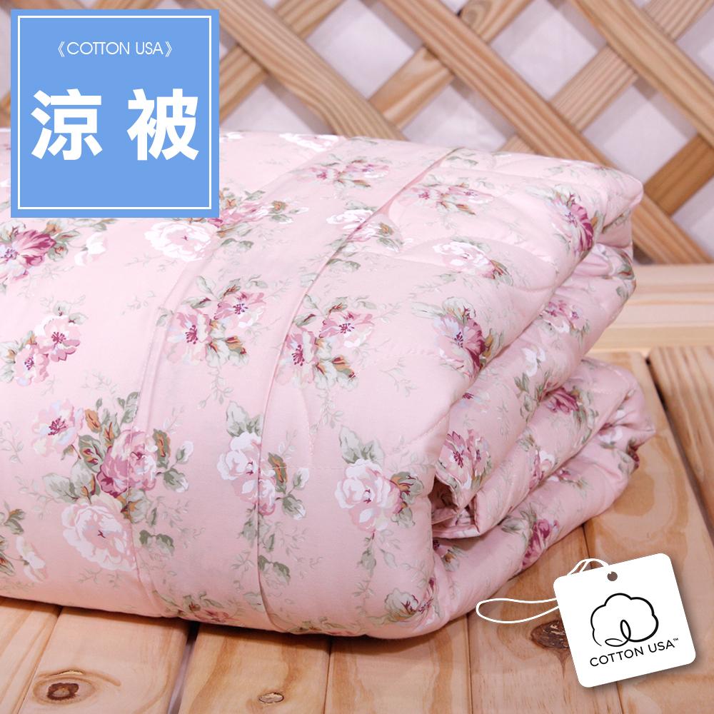 【鴻宇HongYew】100%美國棉 台灣製 夏日涼被-春漾庭園(粉) 1516