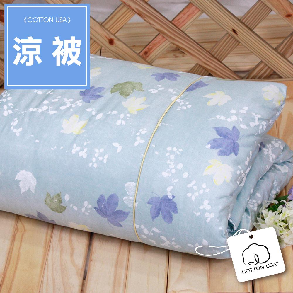 【鴻宇HongYew】100%美國棉 台灣製 夏日涼被- 楓情萬種1908