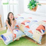 【eyah】頂級極細柔絲綿雙人加大床包涼被4件組-愛情海戀歌