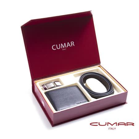 CUMAR 皮帶皮夾禮盒組