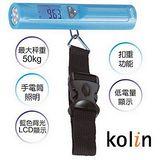 Kolin歌林 攜帶型LED/手電筒行李秤 KWN-LN011