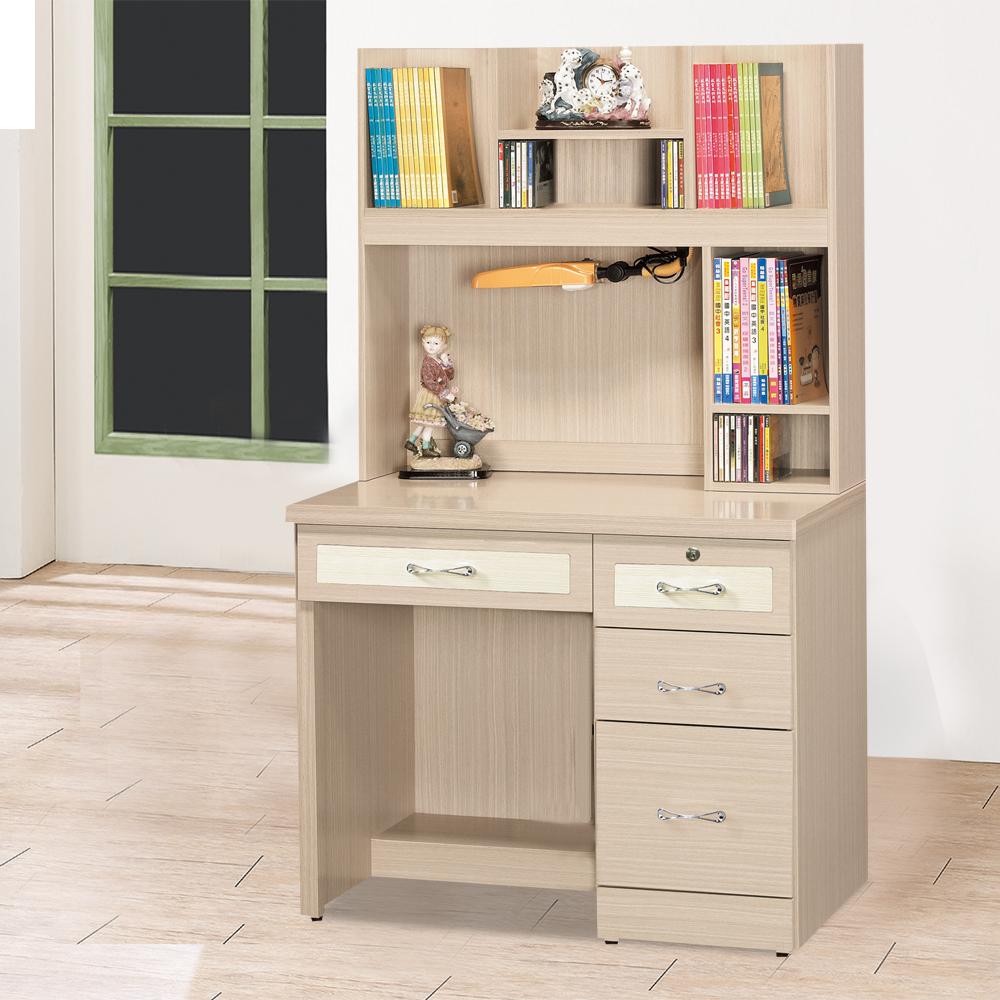 HAPPYHOME 森永白橡3.2尺書桌組UZ6-299-7