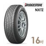 【普利司通】NEXTRY省油節能輪胎 送專業安裝定位205/55/16(適用於Focus Mazda3等車型)