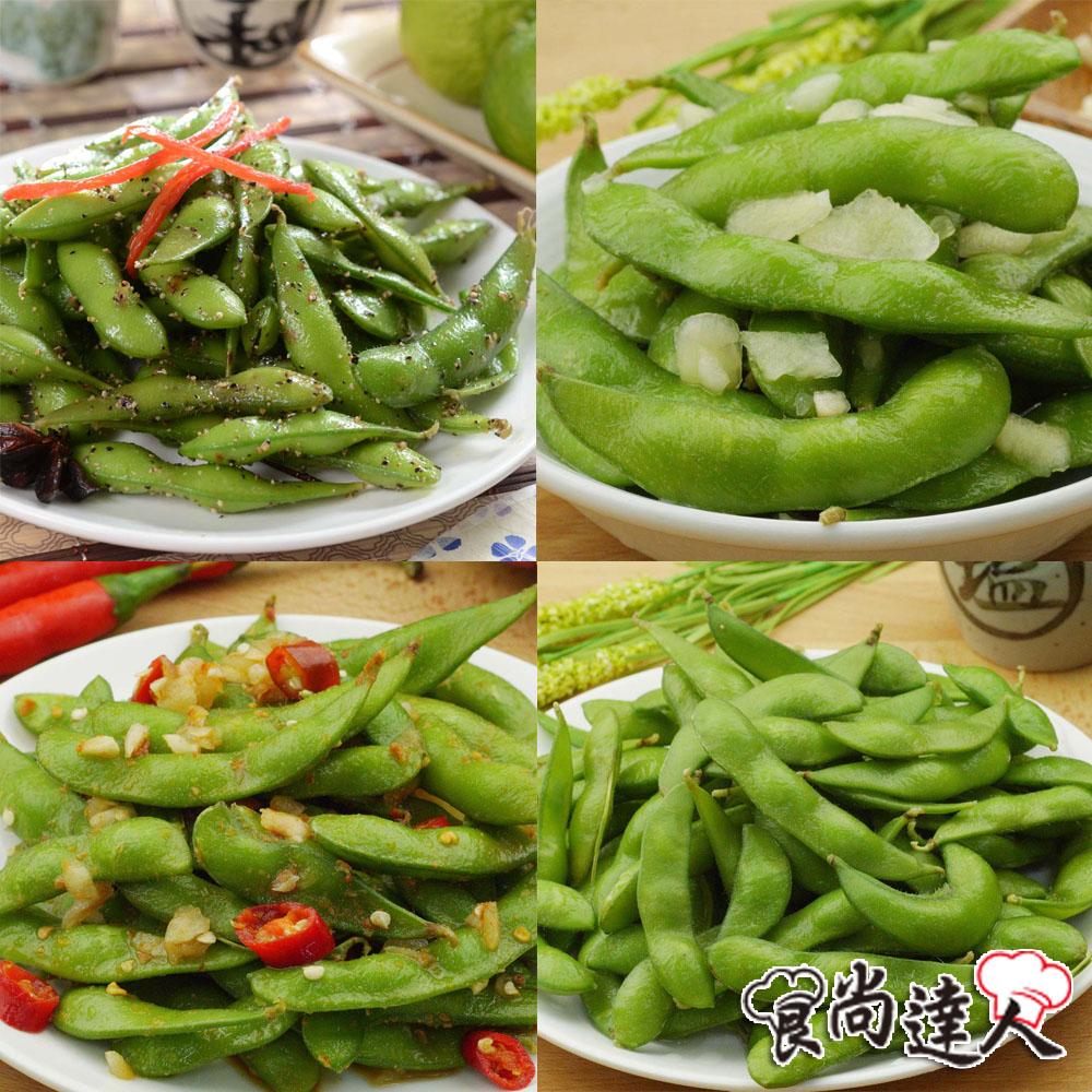 【食尚達人】人氣調味毛豆12件組(黑胡椒+蒜香+香辣+薄鹽  )