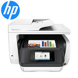 【HP】OfficeJet Pro 8720 All-in-One Printer 多功能印表機