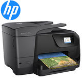 【HP】OfficeJet Pro 8710 All-in-One 多功能事務機