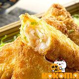 【極鮮配】黃金海鮮卷(400g±10%/盒)(任選)
