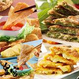 皇宮月亮蝦餅- 五口味綜合5片組(原味、青醬、起司、泰厚、夏威夷各1片)