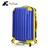【AoXuan】玩色人生 20吋ABS防刮耐磨行李箱/旅行箱/登機箱