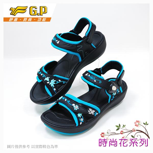 【G.P 花漾涼拖系列】G6985W-21 水藍色(SIZE:35-39 共三色)