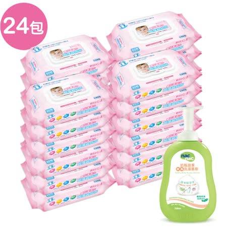 貝比Q EDI超厚超純水 柔濕巾量販特價組(箱)