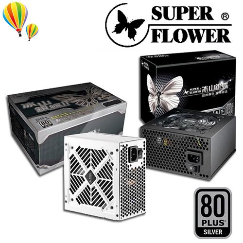 Super Flower 振華 冰山銀蝶 600W 電源供應器 / 80+銀牌 / 5年全保(SF-600R14SE)