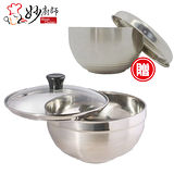妙廚師 玻璃蓋不鏽鋼雙層隔熱碗16cm+贈Recona 鋼蓋碗組14cm
