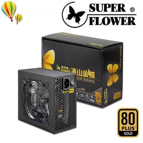 Super Flower 振華 冰山金蝶 500W 80+金牌 電源供應器 / 5年全保(SF-500P14XE)