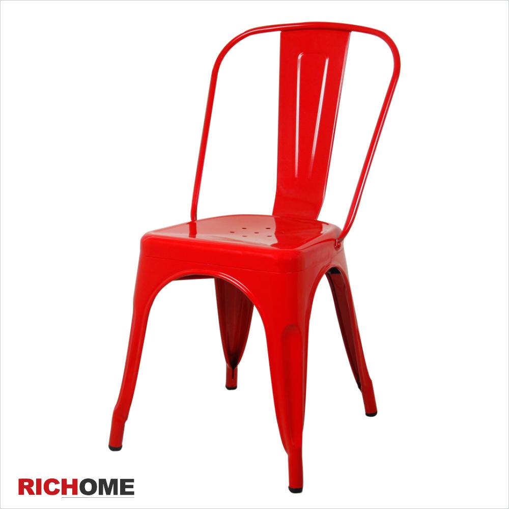 【RICHOME】亞瓦工業美學休閒椅(紅)