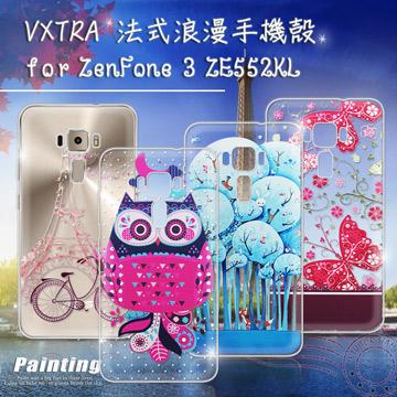 VXTRA  ASUS ZenFone 3 5.5吋 ZE552KL 法式浪漫 彩繪軟式保護殼 手機殼