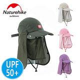 【Naturehike】UPF50+時尚款折疊速乾鴨舌帽/遮陽帽/防曬帽(四色任選)