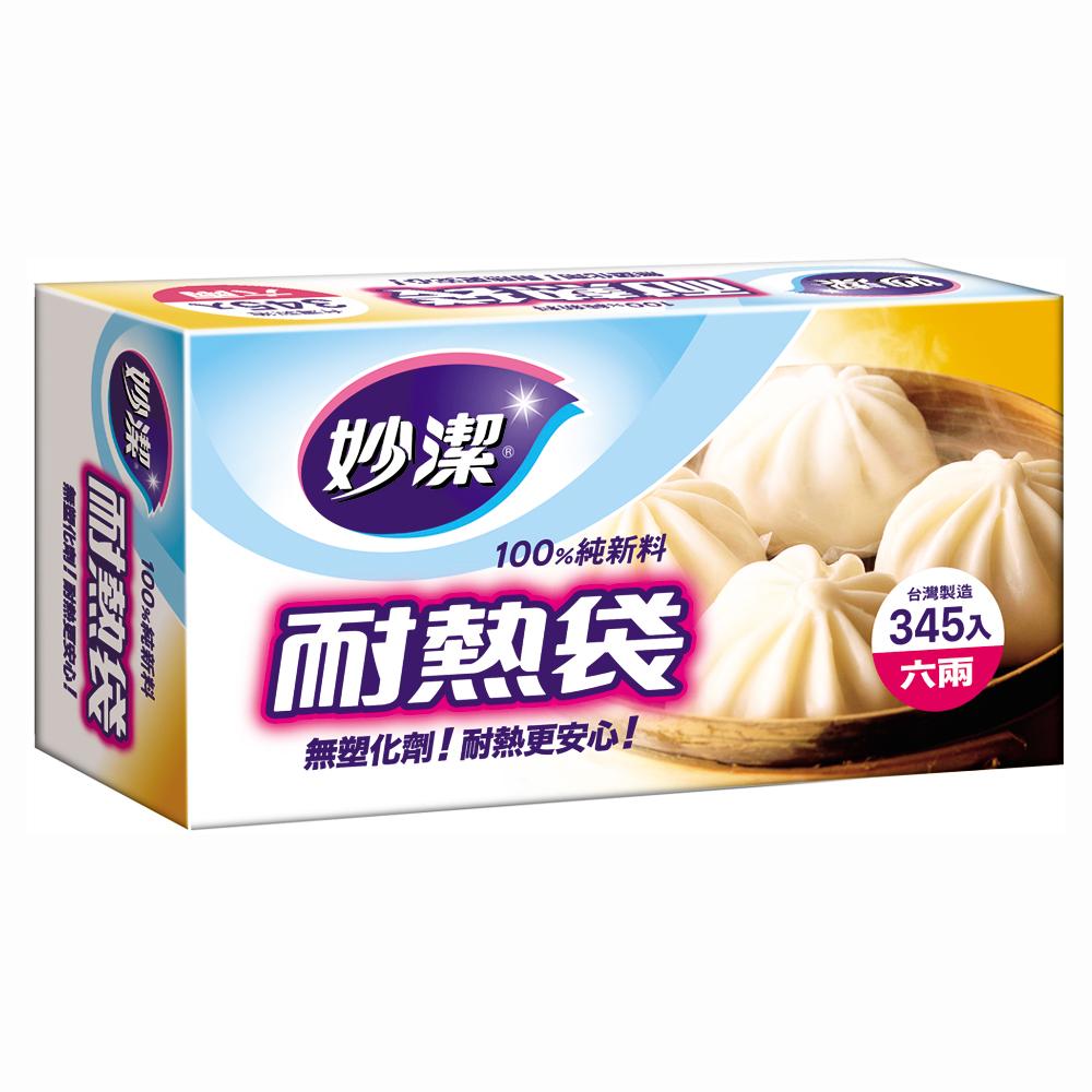 【妙潔】耐熱袋 量販盒 (六兩/345入)