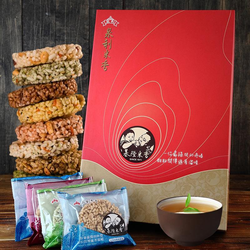 【泉利米香】經典米香禮盒2盒(每盒20入)(免運)