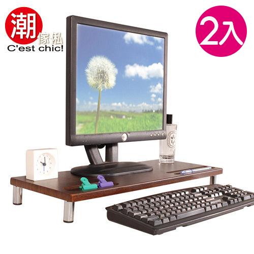 Bargello 鍵盤螢幕架