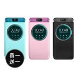 ASUS Zenfone Selfie ZD551KL專用 5.5吋原廠透視皮套 (台灣代理商-盒裝)
