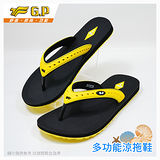 【G.P 時尚休閒夾腳拖鞋】G6871M-33 黃色 (SIZE:40-45 共三色)
