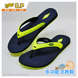 【G.P 時尚休閒夾腳拖鞋】G6871M-60 綠色 (SIZE:40-45 共三色)